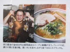 金久右衛門 道頓堀店【参】-11