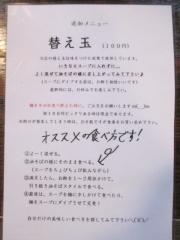 【新店】ラーメン 小池-7