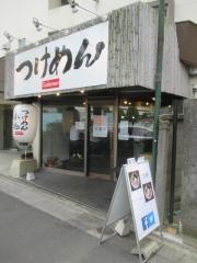 【新店】ラーメン 小池-17