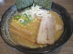 麺屋 かきゅう-4