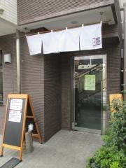 麺処 晴【壱参】-100