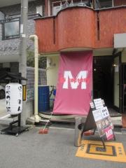 麺 FactoRy M-1