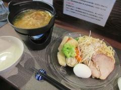 麺 FactoRy M-3