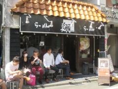 麺屋 翔【七】-1