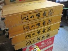 麺屋 翔【七】-8