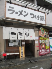 【新店】一麺生-1