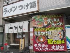 【新店】一麺生-2