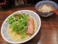 【新店】一麺生-7