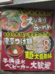 【新店】一麺生-12