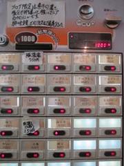 中華ソバ 伊吹【六五】-4