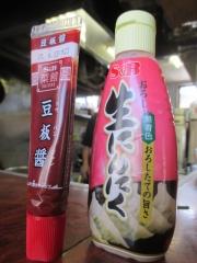 つけ麺 目黒屋【参七】-4