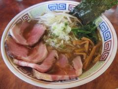 つけ麺 目黒屋【参七】-5
