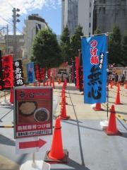 大つけ麺博2014 第一回みんなで選んだご当地つけ麺GP 第一陣 ~くり山~-6