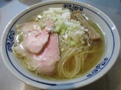 貪瞋痴(とんじんち)-6
