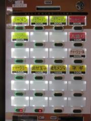 【新店】光麟堂-3