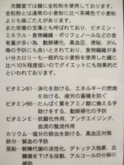 【新店】光麟堂-7