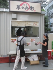 大つけ麺博2014 第一回みんなで選んだご当地つけ麺GP 第二陣 ~麺屋 菜々兵衛~-1