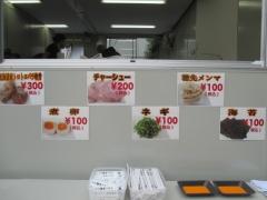 大つけ麺博2014 第一回みんなで選んだご当地つけ麺GP 第二陣 ~麺屋 菜々兵衛~-11