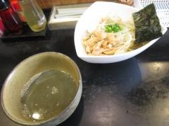 つけ麺専門店 きじ亭【弐】-2