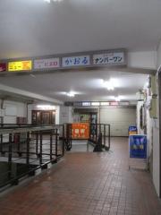 麺屋 彩香【四】-6