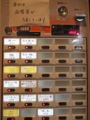 麺屋 彩香【四】-7