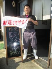 特級鶏蕎麦 龍介-3