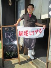 特級鶏蕎麦 龍介-4