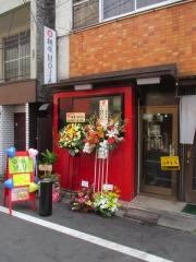【新店】麺屋 MOJA-1