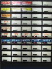【新店】麺屋 MOJA-3
