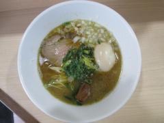【新店】麺屋 MOJA-5