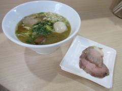 【新店】麺屋 MOJA-6