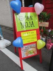 【新店】麺屋 MOJA-13
