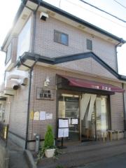 つけ麺 目黒屋【参八】-2