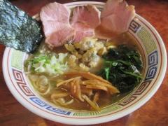 つけ麺 目黒屋【参八】-5