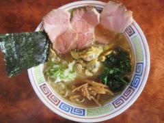 つけ麺 目黒屋【参八】-6