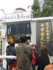 大つけ麺博2014 第一回みんなで選んだご当地つけ麺GP 第四陣 ~中華蕎麦 とみ田~-2