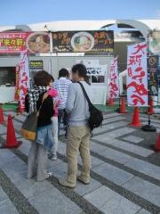 東京ラーメンショー2014 第1幕 ~彩色ラーメンきんせい「なにわの金の塩」~-6