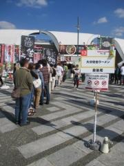 東京ラーメンショー2014 第1幕 ~彩色ラーメンきんせい「なにわの金の塩」~-9