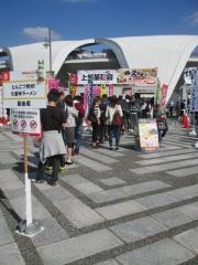 東京ラーメンショー2014 第1幕 ~彩色ラーメンきんせい「なにわの金の塩」~-8