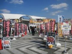東京ラーメンショー2014 第1幕 ~彩色ラーメンきんせい「なにわの金の塩」~-12