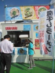 東京ラーメンショー2014 第1幕 わぽ会 ソラノイロ×らーめん えんや「塩肉煮干そば」-1