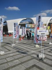 東京ラーメンショー2014 第1幕 わぽ会 ソラノイロ×らーめん えんや「塩肉煮干そば」-2