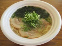 東京ラーメンショー2014 第1幕 わぽ会 ソラノイロ×らーめん えんや「塩肉煮干そば」-3