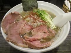 ノ貫【参】-4
