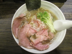 ノ貫【参】-5