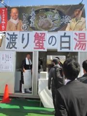 「東京ラーメンショー2014」第2幕 中華蕎麦 とみ田×麺屋 一燈「渡り蟹の白湯そば」-1