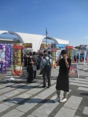 「東京ラーメンショー2014」第2幕 中華蕎麦 とみ田×麺屋 一燈「渡り蟹の白湯そば」-3