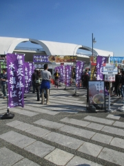 「東京ラーメンショー2014」第2幕 中華蕎麦 とみ田×麺屋 一燈「渡り蟹の白湯そば」-5