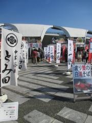 「東京ラーメンショー2014」第2幕 中華蕎麦 とみ田×麺屋 一燈「渡り蟹の白湯そば」-7