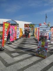 「東京ラーメンショー2014」第2幕 めっちゃ好きなねんズ ストライク軒×天日塩らーめん べらしお×らーめんstyle JUNK STORY「極太なにわ中華そば」-2